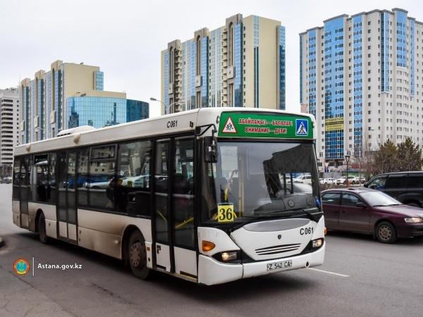 Астана жаңалықтары: Астанада Автобус жедел алдын алу іс-шарасы басталды