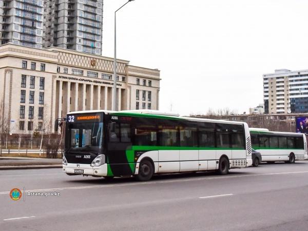Астана жаңалықтары: «Автобус» жедел алдын алу іс-шарасы қорытындыланды