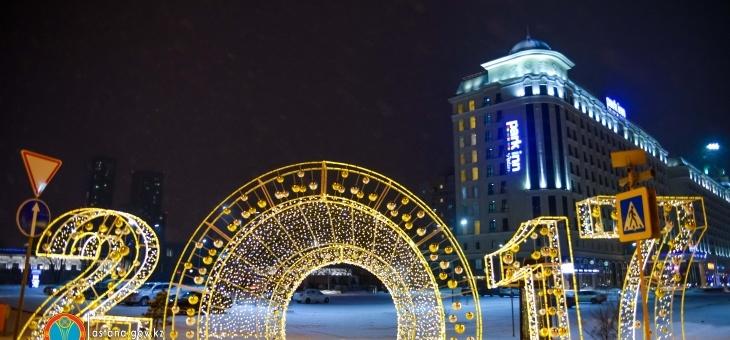 Астана жаңалықтары: Астана әкімдігі ең үздік жаңажылдық бейнеқұттықтауға байқау жариялады