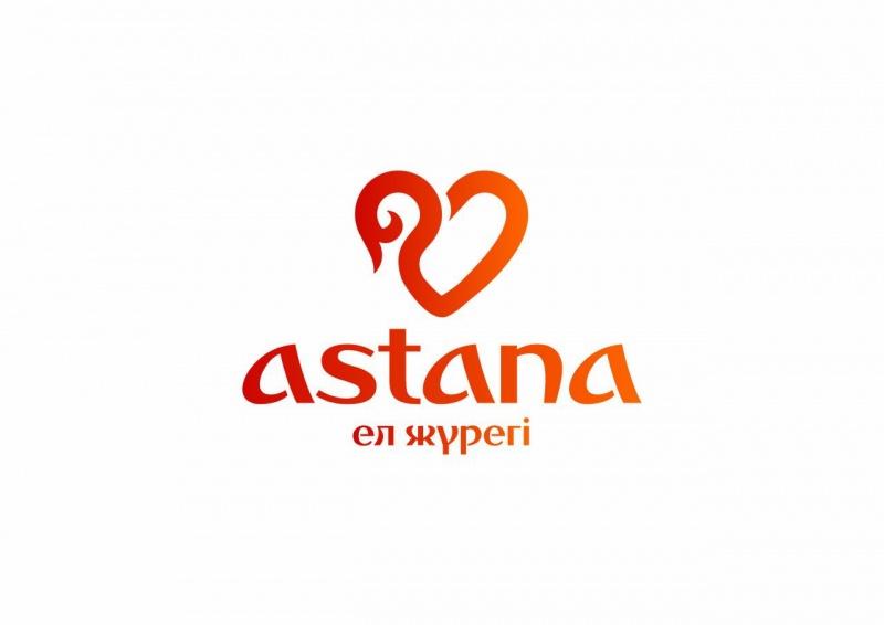 Астана жаңалықтары: Сегіз жоба Астананың 20 жылдығына арналған үздік брендбук атануға үмітті