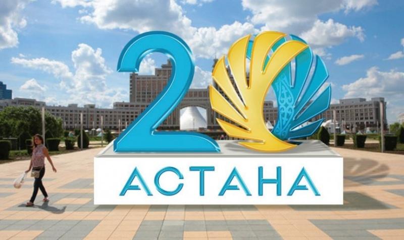Астана жаңалықтары: Астананың 20 жылдығына 600 астам іс-шара жоспарланған