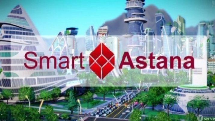 Астана жаңалықтары: Астананың Smart city аталуына лайық 7 жоба