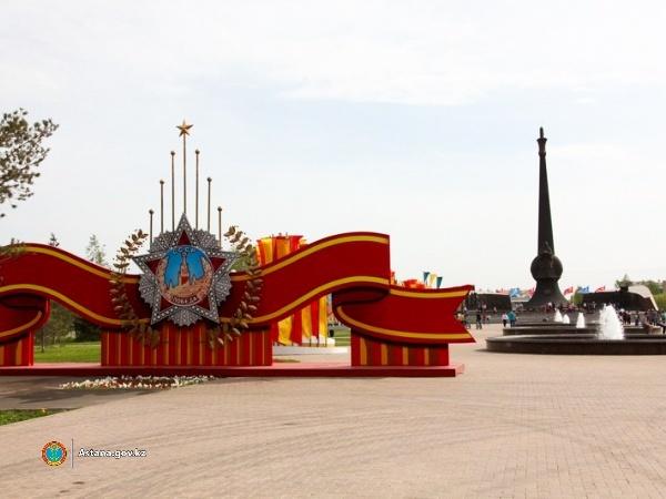 Астана жаңалықтары: Отан Қорғаушы күні және Жеңіс күніне арналған мерекелік шаралар