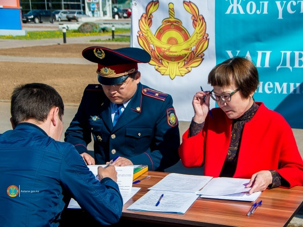 Астана жаңалықтары: «Жолдағы қабылдау» республикалық акциясы өтті