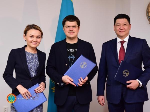 Астана жаңалықтары: Астана әкімдігі Uber компаниясымен меморандум жасасты