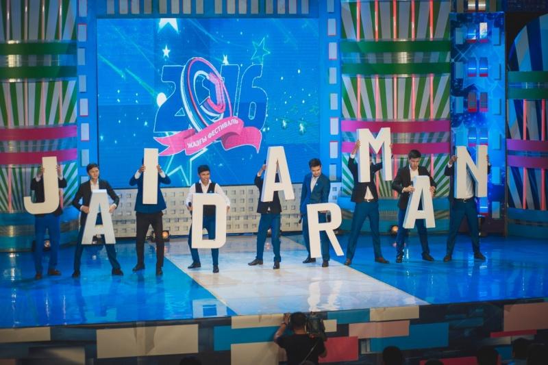 Блог - jaidarman: Жастар жазғы фестивалі өтті