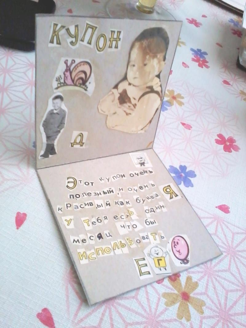 Блог - DinaAbdigalieva: Адам адамға сыйлық жасағысы келсе...