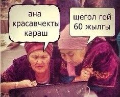 Блог - DinaAbdigalieva: Сүлеймен мен сүмірейгендер...