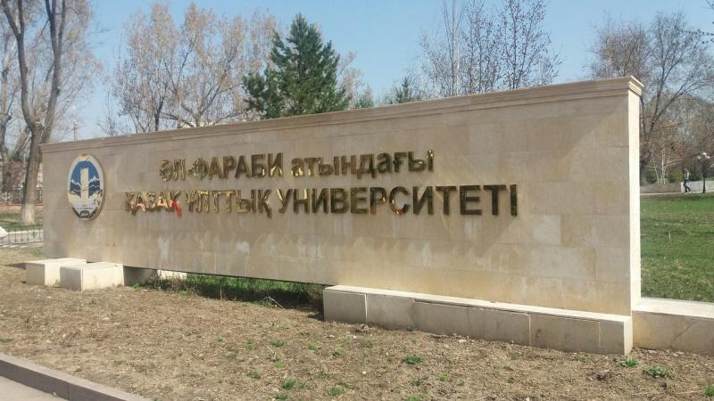 Блог - DinaAbdigalieva: Ең мықты болашақ журналист анықталды