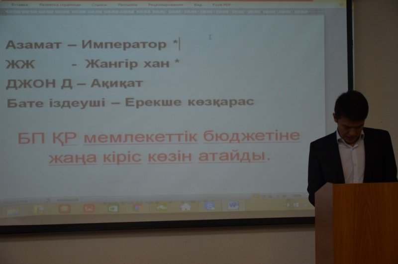 Блог - mazhitova: Дебат дөрекілік пе?