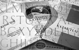 Блог - Kutpegen-konak: Сіз латын әліпбиіне көшуді қолдайсыз ба?