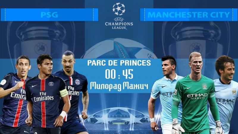 Мадридтен сөйлеп тұрмыз: Чемпиондар Лигасы. 1/4 финал. Алғашқы ойындар /2/