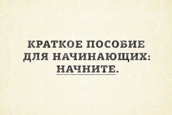 Блог - karshadai: Балапан жазба)