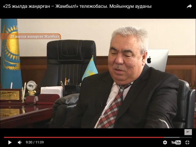 Блог - IslambekDastan: Жамбыл облысының аудан әкімдері ненің алдында отырады?