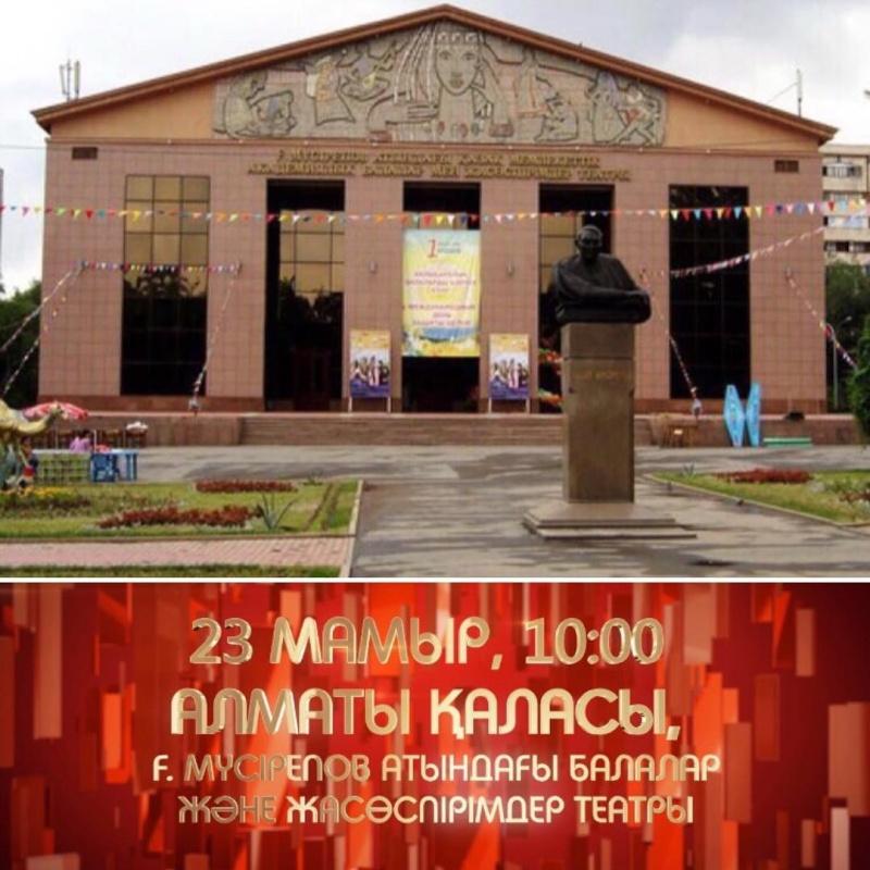 Блог - arailym_zhalauly: Алматылық талабы таудай талантты жастар! Қапы қалмаңыздар!