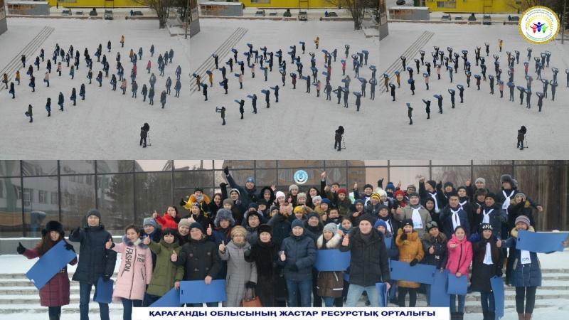 Блог - ZhastarTynysy: Қарағанды облысының жастары «Біз жарқын болашақ үшін» атты флеш-моб ұйымдастырды