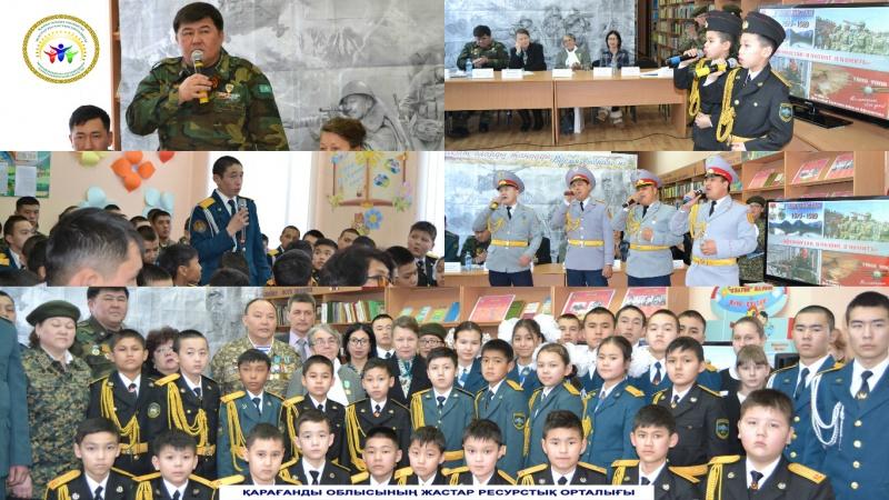 Блог - ZhastarTynysy: «Афганистан - подвиг и память»