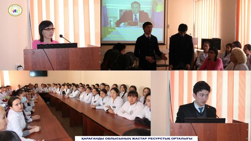 Блог - ZhastarTynysy: Қарағанды мемлекеттік медицина колледжі