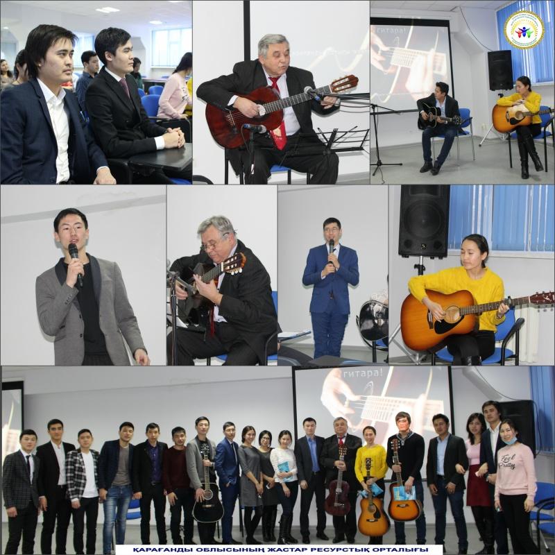 Блог - ZhastarTynysy: Шырқа, гитара! ән кеші