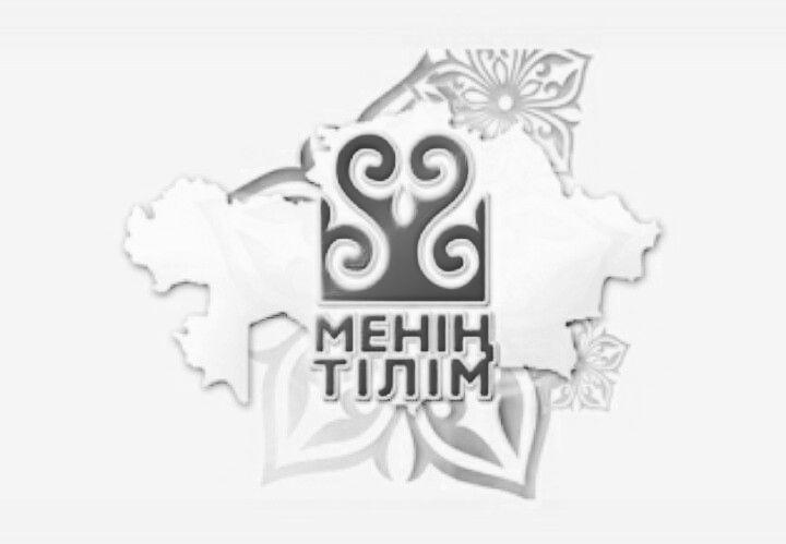 Блог - nurbolkarataev: Менің орыс тілім