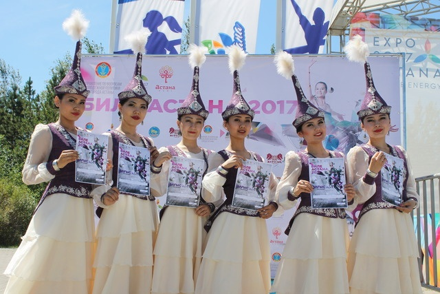 Блог - ad1lbekk: «Биле Астана - 2017»