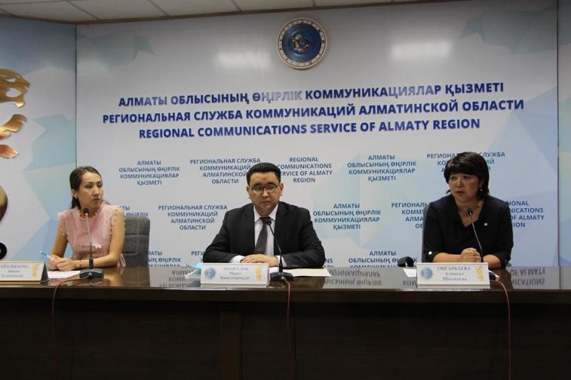 Алматы облысы: Бизнес әлеуметтік жауапкершілікті жүктейді