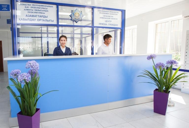 Алматы облысында азаматтарды қабылдау орталығы ашылды