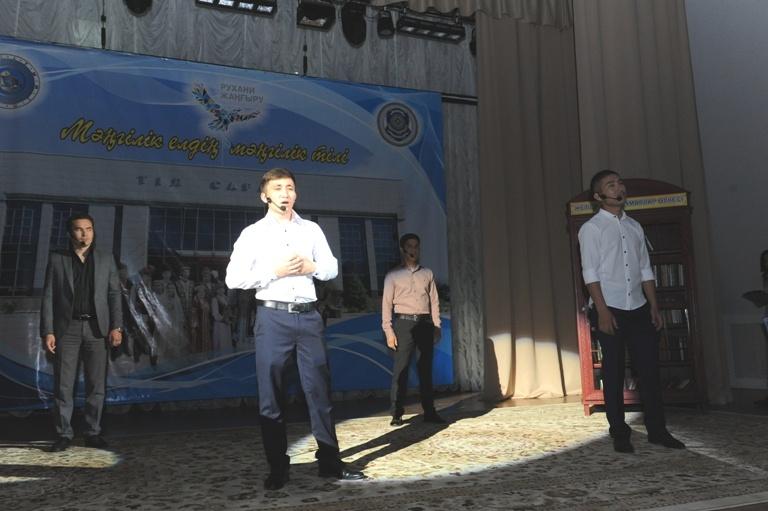 Алматы облысы: Мәңгілік елдің мәңгілік тілі